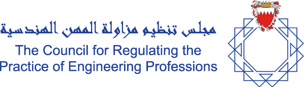 CRPEP | The Council for Regulating the Practice of Engineering